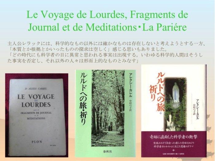 Alexis Carrel - Le voyage de Lourdes, Fragments de journal et de méditations, La prière
