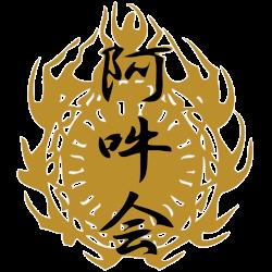 aunkai-logo-250