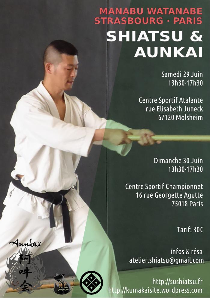 aunkai.7-page001